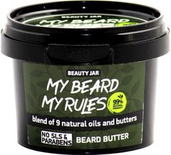 "Beauty Jar Масло для ухода за бородой ""MY BEARD MY RULES"" 90г"